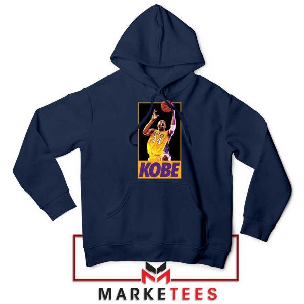 Kobe Bryant Slam Dunk Poster Hoodie