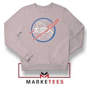 NASA Logo Designs Japanese Sport Grey Sweatshirt