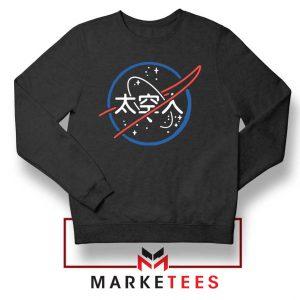 NASA Logo Designs Japanese Sweatshirt