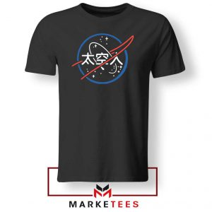 NASA Logo Designs Japanese Tshirt