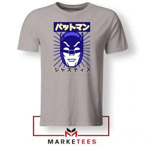 Batman Ninja Japanese Sport Grey Tshirt
