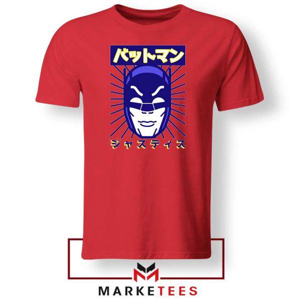 Batman Ninja Japanese Red Tshirt
