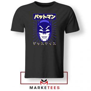 Batman Ninja Japanese Black Tshirt