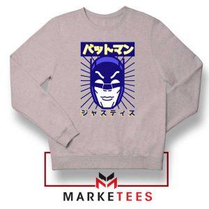 Batman Ninja Japanese Sport Grey Sweatshirt