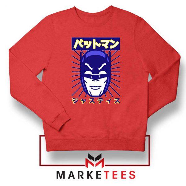 Batman Ninja Japanese Red Sweatshirt