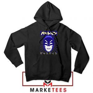 Batman Ninja Japanese Black Hoodie