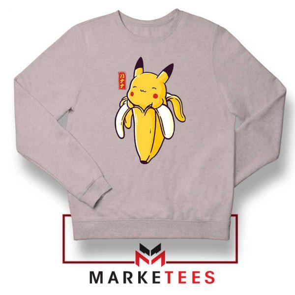 Pikachu Banana Sport Grey Sweatshirt